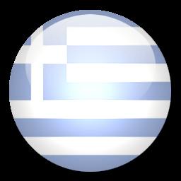 Grækenland/Makedonien
